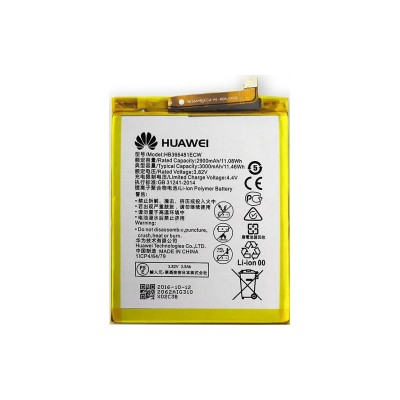 Remplacement batterie Huawei P Smart